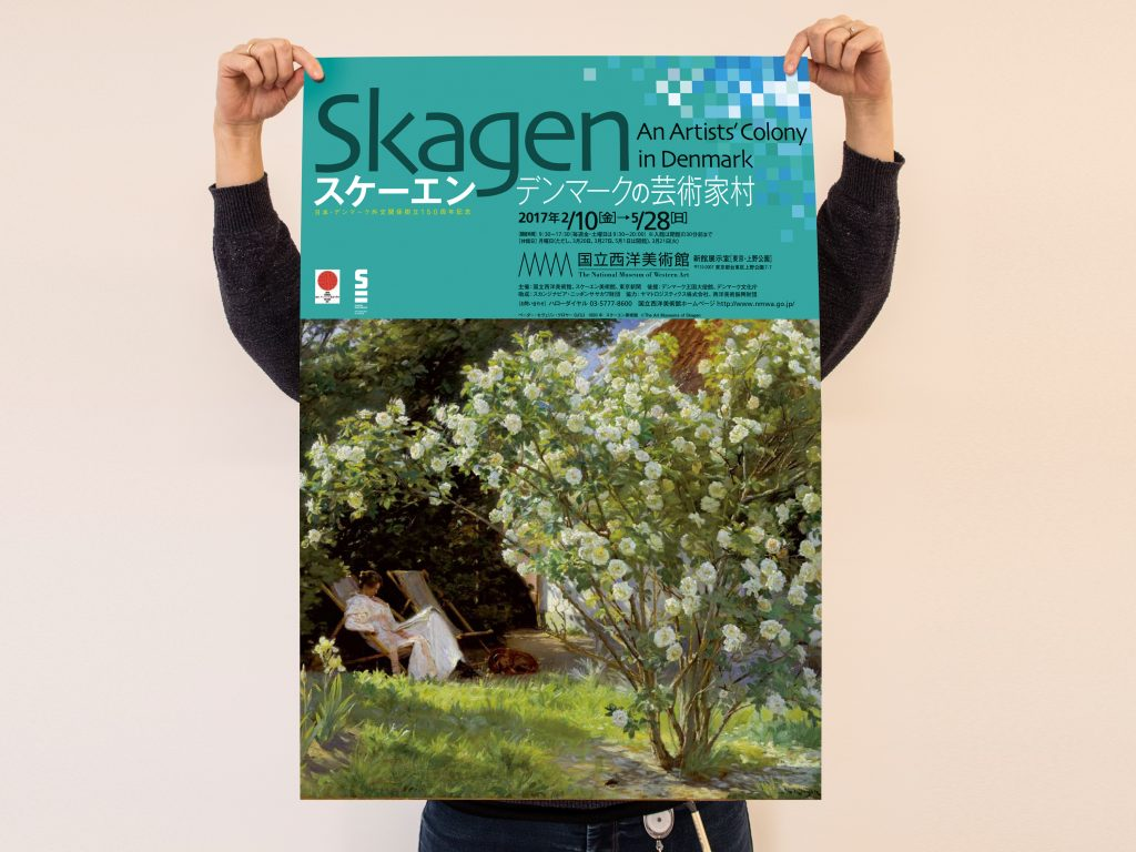 Skagen - An Artists' Colony in Denmark   Plakat fra udstillingen