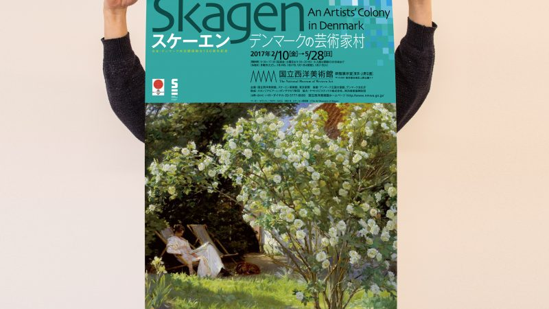 Skagen - An Artists' Colony in Denmark | Plakat fra udstillingen